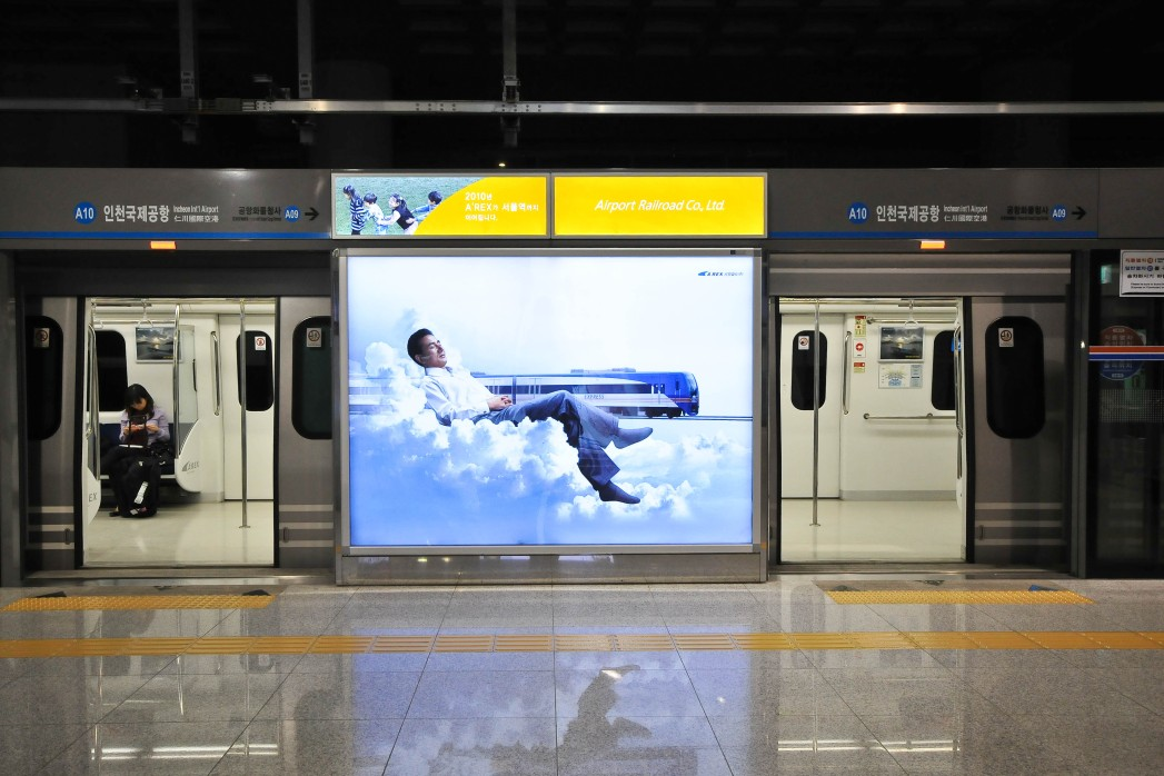 Adverising board at train station in Korea