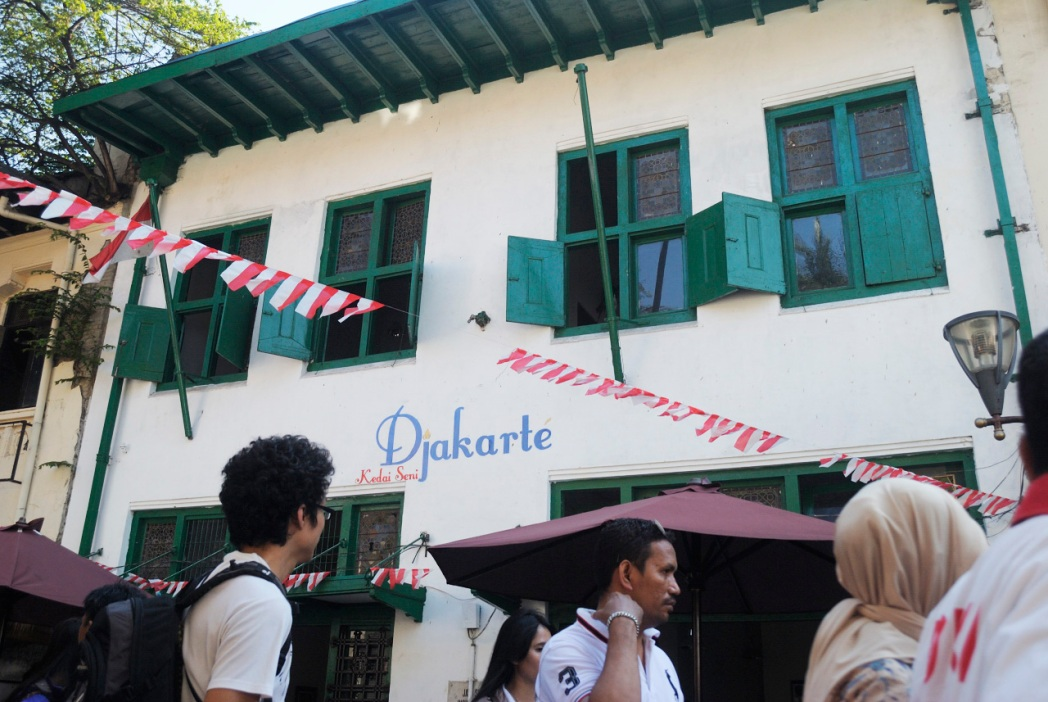 Exterior of café in old colonial building