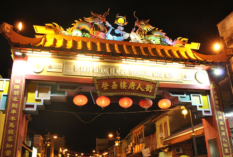 Night or day, Chinatown has something to offer. Image copyright Rozi Salleh